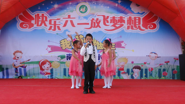 儿童节活动策划方案