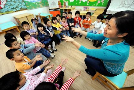 做一名快乐的幼儿教师