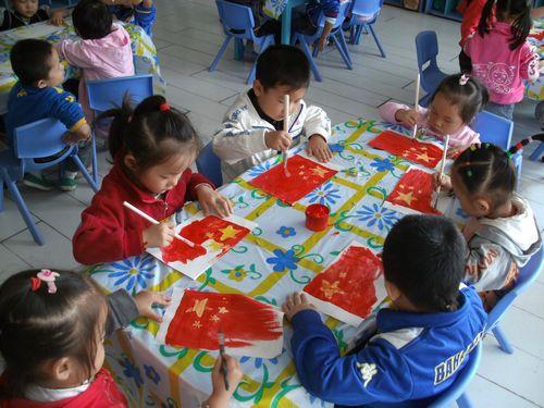 幼儿园国庆节主题活动方案