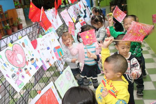 幼儿园国庆庆祝活动_幼儿园国庆节亲子活动策划方案-牧童园服品牌