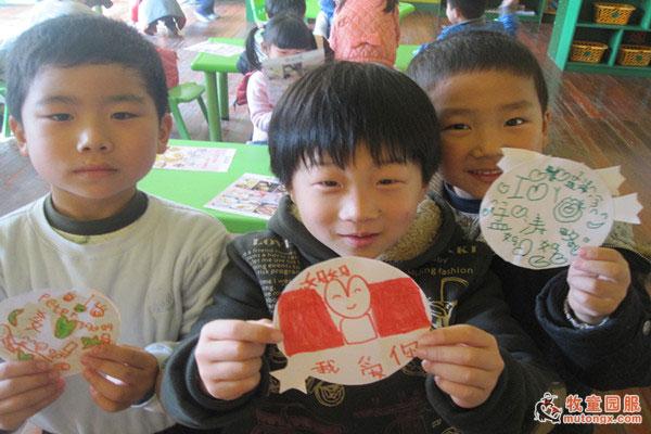 幼儿园大班三八节活动方案