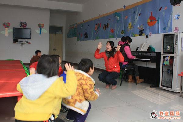 幼儿园薪资结构设计的八大因素