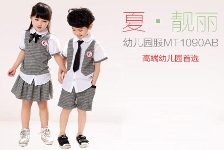 儿童服装搭配技巧一:童装的颜色要适合