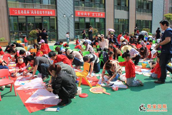 幼儿园五一劳动节活动方案