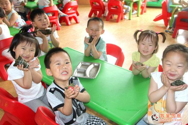 【活动方案】端午节幼儿园活动方案