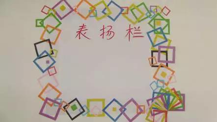这些环创虽小,但个个实用(新学期必备)-2016幼儿园