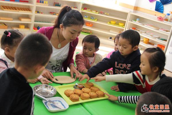 中秋节幼儿园活动方案